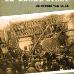 17 juni – Expo bombardement op Zierikzee.