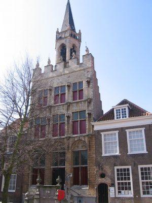 Het voormalige stadhuis